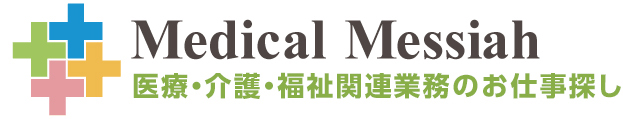 メディカル・メサイアWebサイト