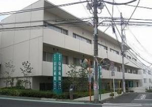 東京 あすか 病院