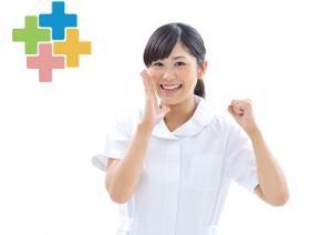 国保 匝瑳 市民 病院
